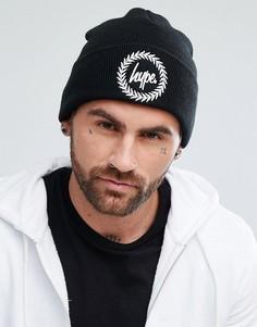 Черная шапка-бини Hype - Черный