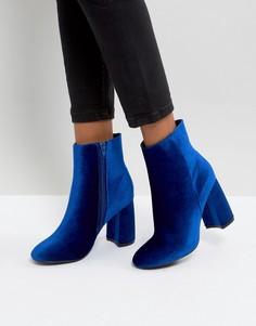 Ботильоны на каблуке Truffle Collection - Синий