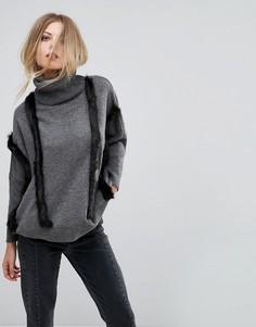 Серый джемпер с отворачивающимся воротником и искусственным мехом Girl In Mind Rhiannon - Серый