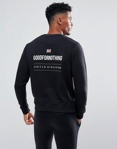 Черный свитшот с принтом на спине Good For Nothing - Черный