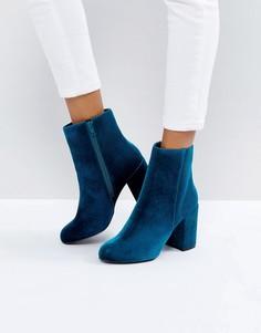 Сине-зеленые бархатные полусапожки New Look - Синий