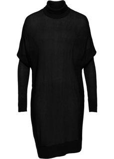 Пуловер тонкой вязки, покрой оверсайз (черный) Bonprix