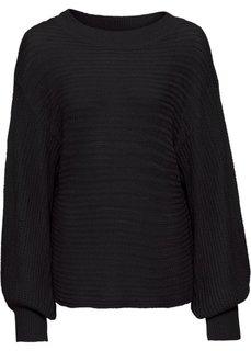 Ажурный пуловер покроя оверсайз (черный) Bonprix
