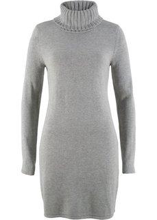 Вязаное платье с длинным рукавом и высоким воротником (светло-серый меланж) Bonprix