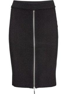 Вязаная юбка с молнией (черный) Bonprix