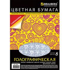 Самоклеящаяся цветная бумага А4, 8 л., 8 цв., Brauberg