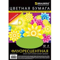 Самоклеящаяся цветная бумага А4, 10 л., 5 цв., Brauberg