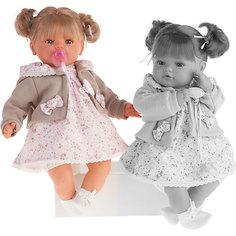 Кукла Каталина в бежевом, 42 см, Munecas Antonio Juan