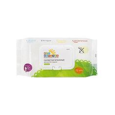 Влажные детские салфетки без запаха, 72 шт., Mir Detstva Мир Детства