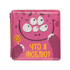"Книжка-игрушка для ванной ""I LIKE IT"", Happy Baby"