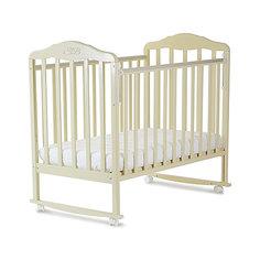 Кроватка Sweet Baby Lorenzo Avorio, слоновая кость