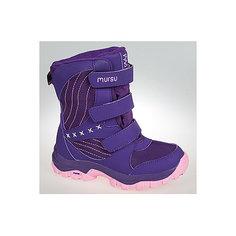 Ботинки Mursu для девочки