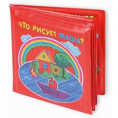 """Книжка для купания Yako Toys """"Что рисует Маша?"""""""