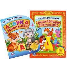 """Набор из 2-х книг М. Дружинина """"Учимся с животными"""" Умка"""