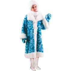 """Карнавальный костюм """"Снегурочка"""" Батик для девочки"""