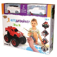 "Набор для творчества 3 в 1 Yako Toys ""Я автодизайнер"", M6540-1"