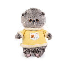 Мягкая игрушка Budi Basa Кот Басик Baby в толстовке, 20 см