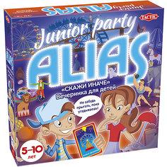 """Настольная игра Alias Скажи иначе """"Вечеринка для детей"""" Tactic Games"""
