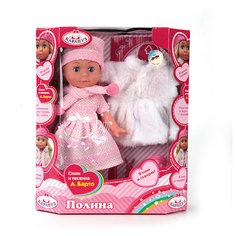 """Классическая кукла Карапуз """"Полина"""" 30 см, звук (в розовом)"""