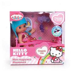 """Мини-кукла Карапуз """"Hello Kitty. Моя подружка Машенька"""", в голубой шапке"""