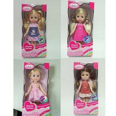 "Мини-кукла Карапуз ""Машенька"" в розовом сарафане, 15 см"