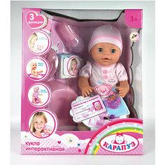 Интерактивная кукла Карапуз пьет, писает, закрывает глаза, 40 см (в бело-розовом)