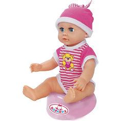 Интерактивная кукла Карапуз пьет, писает, 25 см (в фиолетовом)