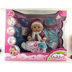 Интерактивная кукла Карапуз пьет, писает, 40 см (в розовом)