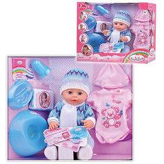 Интерактивная кукла Карапуз пьет, писает, 40 см (в голубом)