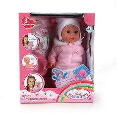 Интерактивная кукла Карапуз пьет, писает, закрывает глазки, 35 см (в розовом)