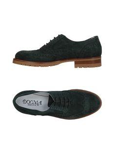 Обувь на шнурках Dogma