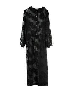 Длинное платье Poustovit