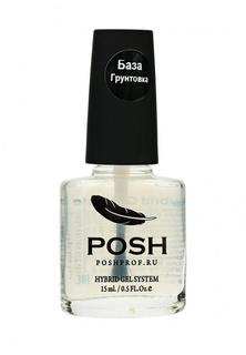 Базовое покрытие Posh