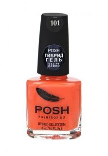 Гель-лак для ногтей Posh