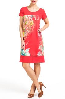 dress ANATHEA BY PARAKIAN