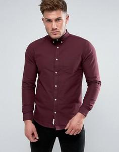 Бордовая оксфордская рубашка классического кроя River Island - Красный