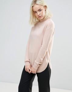 Джемпер b.Young - Розовый