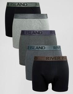 5 пар боксеров-брифов цвета металлик River Island - Черный