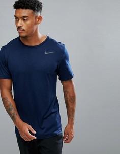Синяя футболка Nike Training Hyper Dri-FIT 832835-429 - Синий