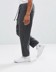 Свободные суженные книзу брюки в полоску ASOS - Серый