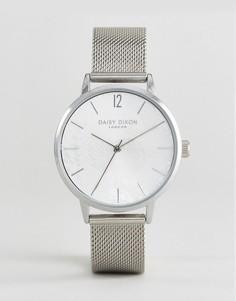 Серебристые часы Daisy Dixon - Серебряный