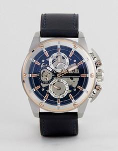 Темно-синие часы с многофункциональным циферблатом Police - Темно-синий