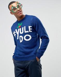 Новогодний джемпер Threadbare Yule Do - Темно-синий