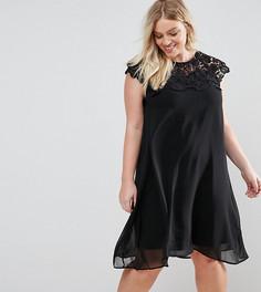 Свободное платье с ажурной кокеткой Praslin - Розовый