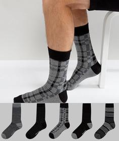 Подарочный набор из 5 пар носков Ben Sherman - Мульти