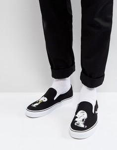 Черные кеды-слипоны Vans X Peanuts VA38F7QTZ - Черный