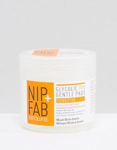 Отшелушивающие ватные диски NIP+FAB Glycolic Fix Gentle Sensitive - Бесцветный