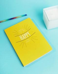 Книга How to Be Happy - Мульти Books