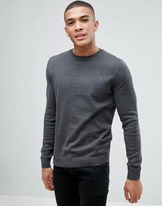 Темно-серый джемпер с круглым вырезом New Look - Серый