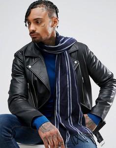 Темно-синий шарф в полоску River Island - Темно-синий